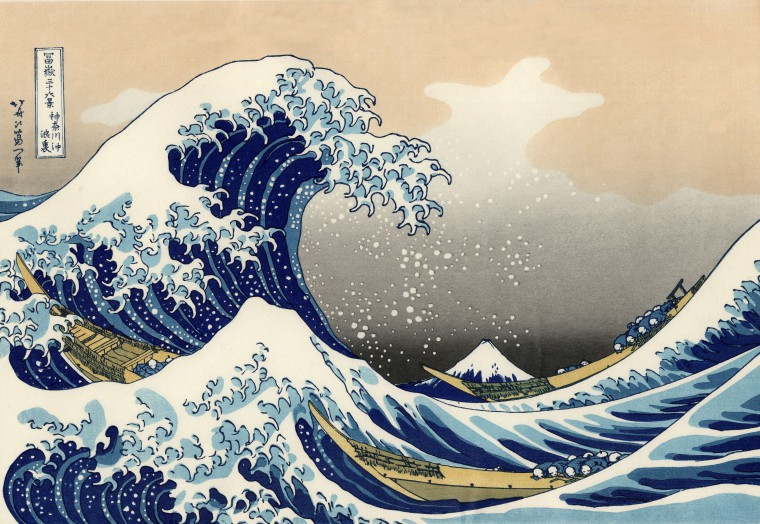 Copy of 'The Great Wave off Kanagawa'