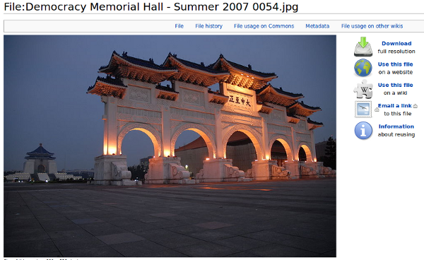Cropped screenshot of the new file description page on Commons